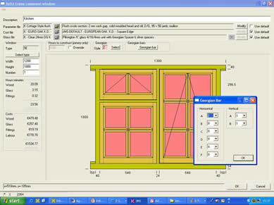 joinerysoft - jms software design